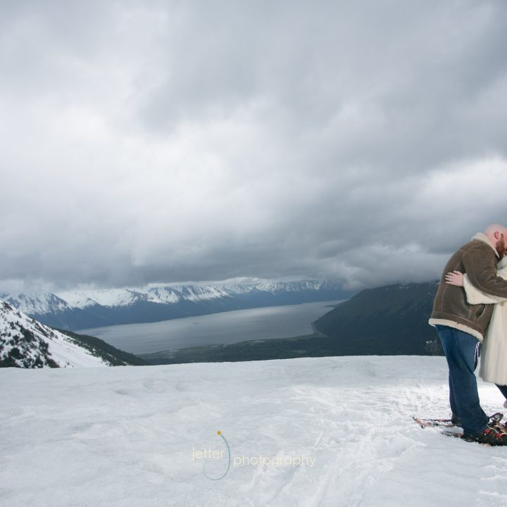 Girdwood, Alaska Wedding